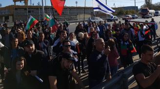 Кой стои зад протестите и ги организира