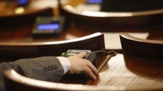 Парламентът прие промени в Закона за филмовата индустрия