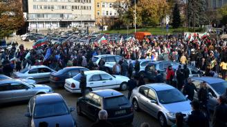 България се готви за нови масови социални протести