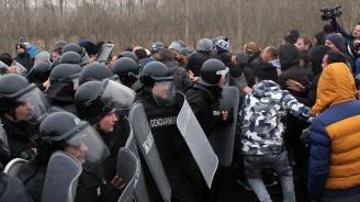 Вълна от протести обхвана страната (обновена+видео+снимки)
