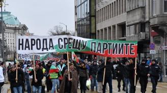 """Протестът в София поиска смяна на системата, скандирания """"Оставка"""" и """"Мафия"""" пред парламента (видео+снимки)"""