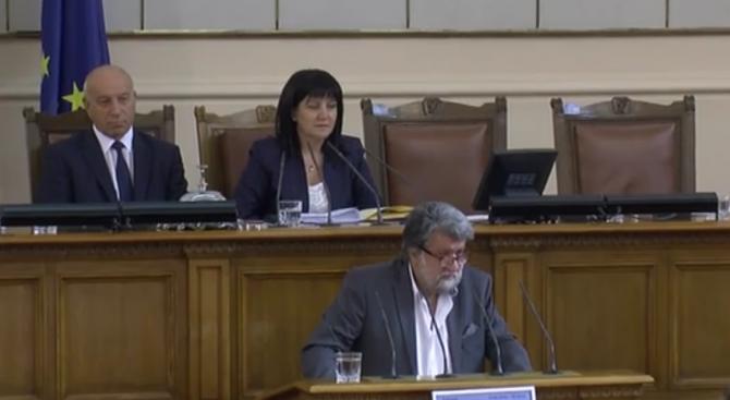Рашидов: Г-жо Нинова, кой създаде Николай Банев, Ветко Арабаджиев, мъжът ви къде работи? (видео)