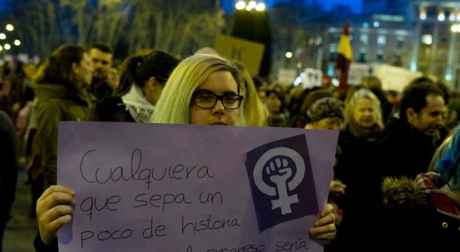 В Испания масово протестираха срещу насилието над жени