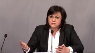 БСП иска депутатските заплати да се намалят (видео)