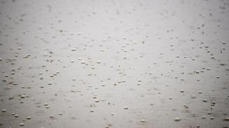 Облачна и дъждовна сряда