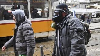В по-студените дни се очаква по-сериозно замърсяване на въздуха в София