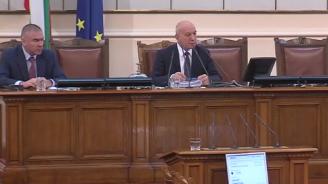 ГЕРБ и БСП се скараха заради Емил Христов и Корнелия Нинова (видео)