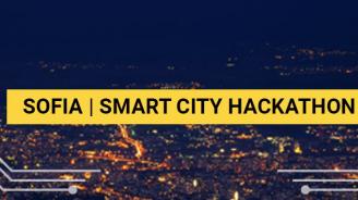 Sofia - Smart City Hackathon - технологиите за градска мобилност