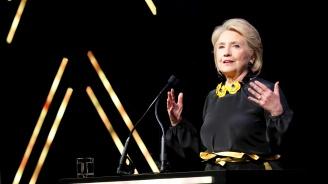 Хилари Клинтън: Европа трябва да постави под контрол миграцията, за да спре десния популизъм