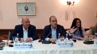 Цветан Цветанов: БСП нямат истинска визия за България (снимки+видео)