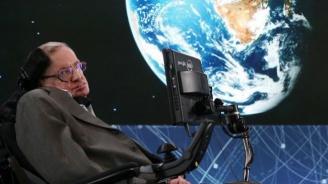 Технология, използвана в инвалидната количка на Стивън Хокинг, помогна на парализирани пациенти