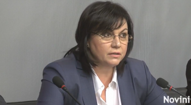На брифинг лидерът на БСП Корнелия Нинова заяви, че депутатите