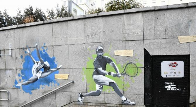 Млади български шампиони грейнаха в стилни рисунки, разкрасили подлеза пред