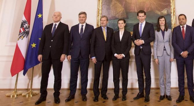 По време на юбилейния 15-ти Виенски икономически форум във Виена,