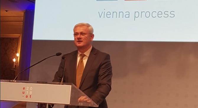 Заместник-министър на вътрешните работи Милко Бернер участва в международна конференция