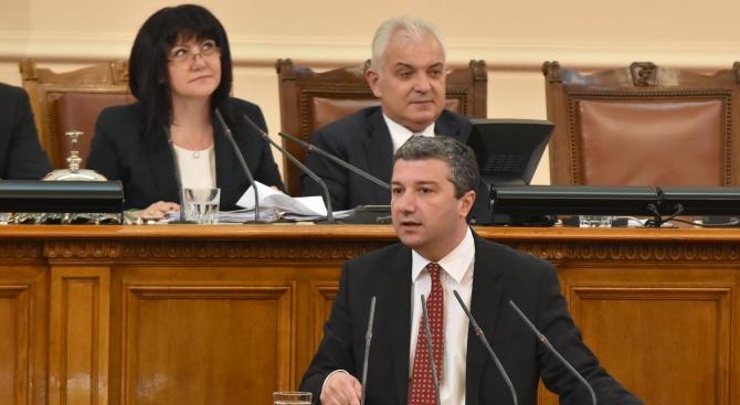 Фактът, че г-н Борисов не е в пленарната зала е