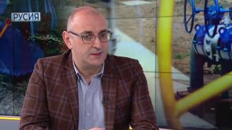 """Експерт: Русия печели от """"Турски поток"""", България губи (видео)"""