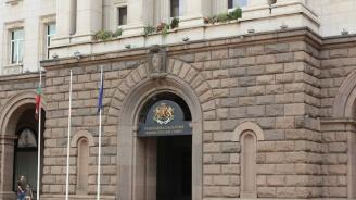 Бойко Борисов събра Каракачанов, Симеонов и Сидеров в Министерски съвет  (обновена)