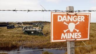 Жертвите на противопехотни мини в света се увеличава