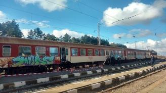 Проговориха циганите, убили мъж във влак край Вакарел
