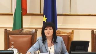 Парламентарна делегация, водена от Цвета Караянчева, ще бъде на посещение във Финландия