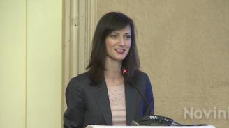 Мария Габриел: Цифровизацията е начин за обединение извън границите ни (видео)