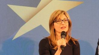 Екатерина Захариева: България все още не е готова за пакта за миграция на ООН заради забележки по текста