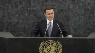 Нови обвинения бяха повдигнати на Груевски в Македония