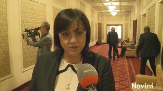 """Нинова ще сигнализира европейските посланици у нас за """"полицейщината"""" (видео)"""