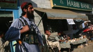 Затвор за член на ИД