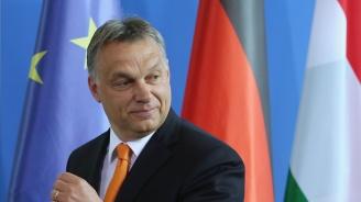 """Орбан нарече днешния ден """"мрачна неделя"""" заради сделката за Брекзит"""