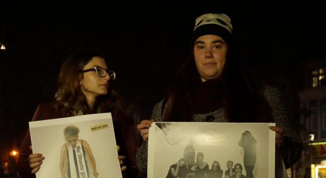 Във Варна протестираха срещу насилието над жени (снимки)