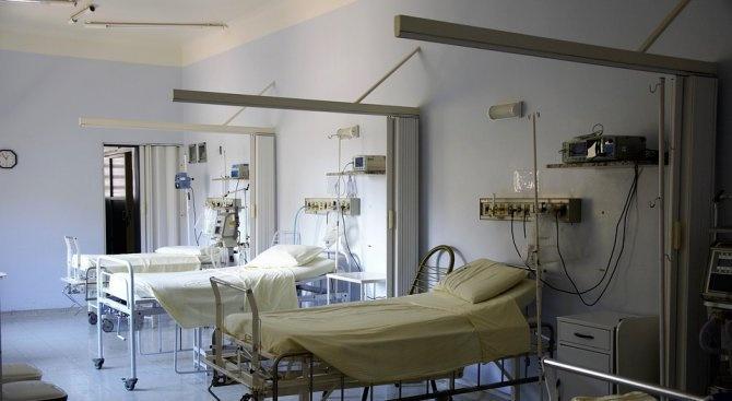 НАП обяви на търг пернишка болница