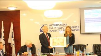 Ангелкова проведе работна среща с ръководството и членовете на АИКБ