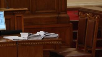 Парламентът не прие предложението на БСП за повече пари за АПИ
