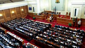 Парламентът прие държавния бюджет за 2019 г.