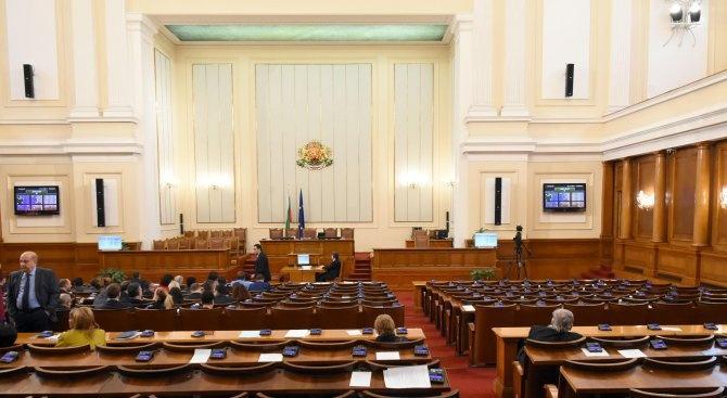 Парламентът гласува бюджета на ДОО за 2019 г.