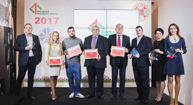 За седма поредна година бяха отличени най-добрите български фирми
