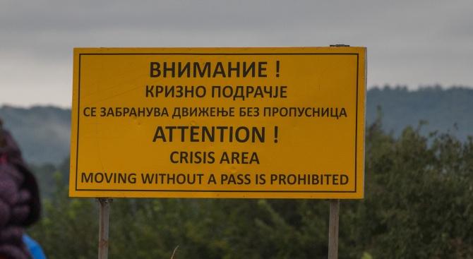 Мистериозни вандали потрошиха  знаци по гръцко-македонската граница