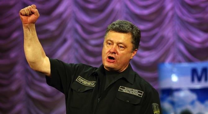 Петро Порошенко: Ако Русия почне война срещу нас, ще плати скъпо