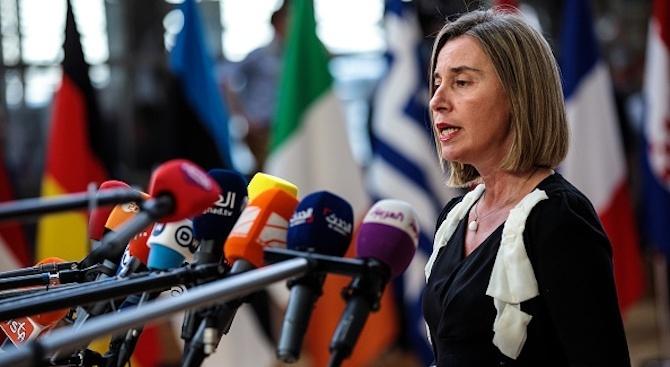 Върховният представител на ЕС по въпросите на външните работи и