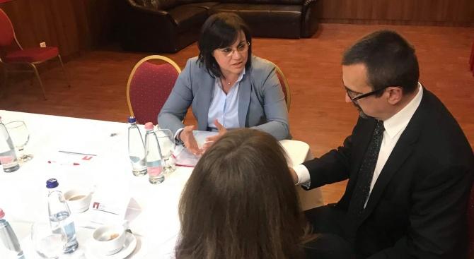 По време на срещата на лидерите на партии от страните