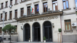 Приключи проверката в Агенцията по вписванията, разпоредена от Цачева