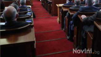 Парламентът прие бюджета на ДАНС за 2019 г.