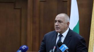 Борисов: Конфликтът между Русия и Украйна е изключителна заплаха и за България (снимки)