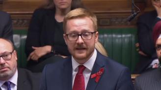 Британски депутат разкри пред парламента, че е ХИВ-позитивен
