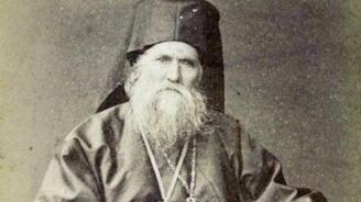 Почитаме паметта на Първия Български екзарх Антим Първи
