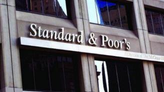 Standart&Poor's потвърди кредитния рейтинг на България