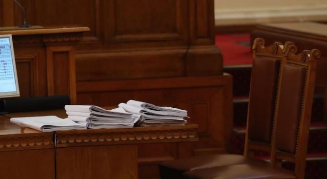 ПГ на ГЕРБ с декларация по случай 130 години от кончината на Антим Първи