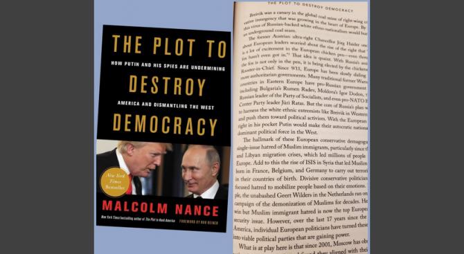 Румен Радев бил част от план на Путин за доминация, твърди американски разузнавач